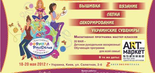 vesna2012 copy