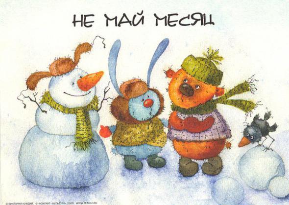 Добрые новогодние картинки Виктории Кирдий. 53000