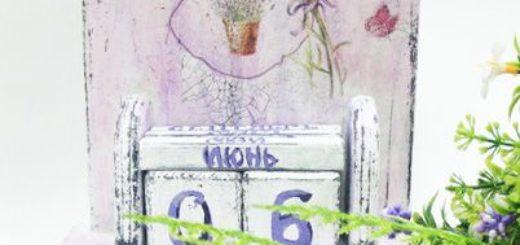 Вечный календарь в стиле Прованс.